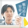 《写真審査制スペシャルパーティー》 年収500万円以上or身長170㎝以上の男性