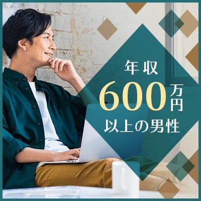 「大人のマナーがある方《年収600万円以上などの男性》 ×綺麗系服装などの女性」の画像1枚目