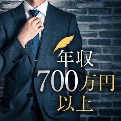 「【女性20名♪】恋人いそうな方限定♡ 年収700万&大卒&173㎝の男性ご招待」の画像1枚目