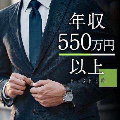 「夫婦生活で大切な要素を兼ね備えた男女~年収550万円以上の男性」の画像1枚目