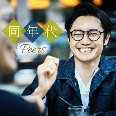 「【近距離恋愛】浦和まで30分で来れる男女♡デート好き女性とルックス褒められ男性」の画像1枚目