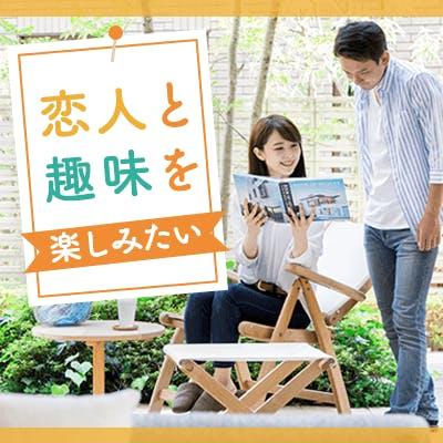 「デートは後日に♡\アニメ・マンガ・ゲーム好き/高年収・高身長男性編」の画像1枚目