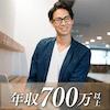 PREMIUM《年収600万円以上or金融資産があるetc》男性
