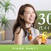 女性無料受付中♪【30代限定編】小山市婚活パーティー【感染症対策済み】