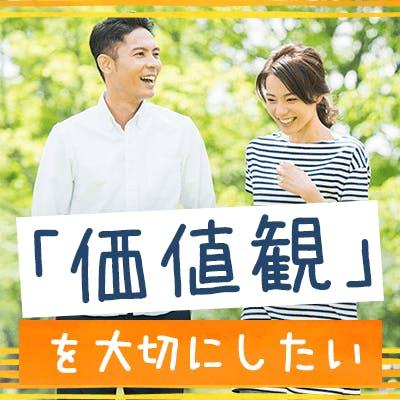 「《京都在住男女》 金銭面・生活面・性格面で一致する出会い」の画像1枚目