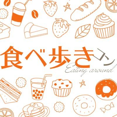 「開催確定《川越を食べ歩き♡ 》菓子屋横丁で川越グルメを満喫しよう♪」の画像1枚目