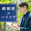 \特別価格:4,000円!/ 高マッチング♡自炊派/1人参加の女性編