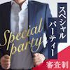 \Special Party♡/美人・かわいいなど容姿褒められる女性編