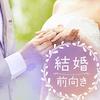 《爽やかな容姿》年収500万円以上×人気のモテ男TOP4