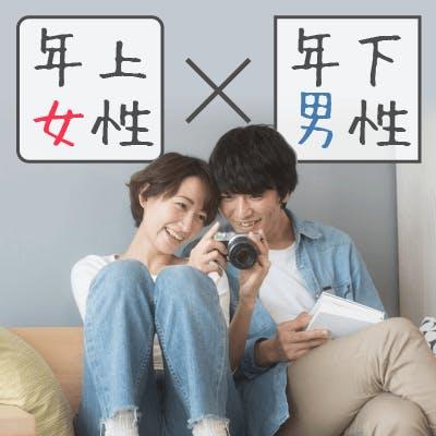 「《キレイ系・スレンダー・お姉さん系》 年収400万円以上/人気職業の女性」の画像1枚目