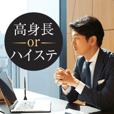 「《40代メイン♡男らしい男性10の定義》年収700万円以上or高身長の男性!」の画像1枚目