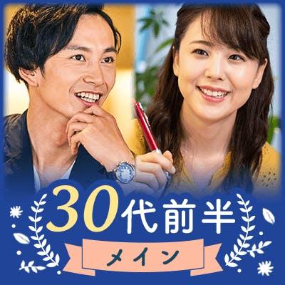 「《年収500万円以上etc...の男性》2年以内に結婚したい♡理想の恋人探し」の画像1枚目
