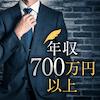 個室20対20《最高クラス⁈》容姿を褒められる♡高身長の若きエリート男性!