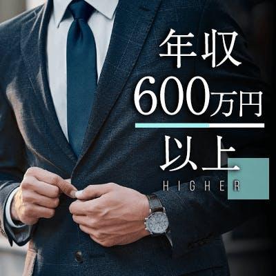 「《高学歴&高身長&年収600万円以上の男性》恋人にしたい性格Top3」の画像1枚目