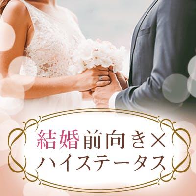 「初婚&仲良し夫婦になりたい♡《年収600万円以上/身長173㎝以上の男性限定》」の画像1枚目