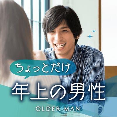 「36・37・38・39歳位《身長175㎝以上/高年収/安定職》初婚の男性」の画像1枚目