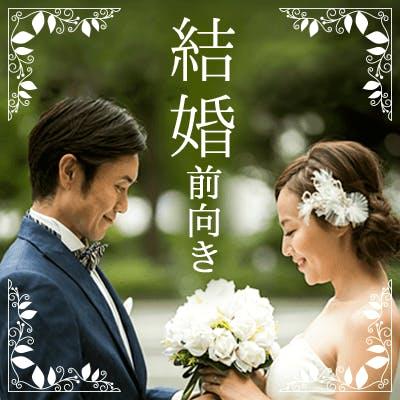 「30代メイン×1年以内に結婚♡《年収500万円以上・高身長・理系職の男性》」の画像1枚目