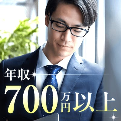 「《年収600万円以上》&《高身長で白シャツが似合う》気配り上手な男性編♪」の画像1枚目
