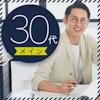 《30代メイン♡》安定した収入&容姿を褒められちゃう方♡