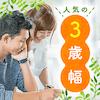\男女28~31歳/年収550万円以上&士業/公務員などの男性×結婚前向きな方