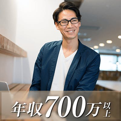 「《年収700万円以上etcの男性》×《容姿を褒められる方》」の画像1枚目
