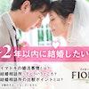 【セミナー】無料♪結婚相談所説明会!マッチングアプリや婚活パーティーに限界を感じている方へ。