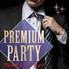 《最大24人》『容姿』『魅力的職業』の方限定PREMIUM PARTY
