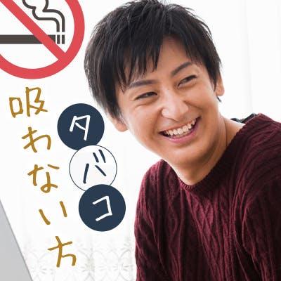 「気分は同窓会♪《男性24~32歳×女性20~29歳》いつも笑顔&たばこ吸わない方」の画像1枚目