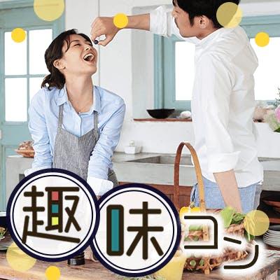 「開催確定《恋活♡和菓子作り体験教室》みんなでわいわい♪春を感じる和菓子」の画像1枚目