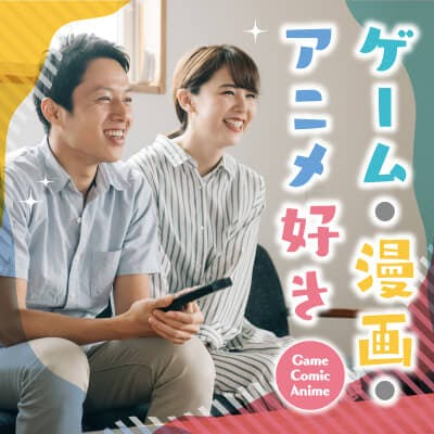 「#容姿褒められる #ぬるオタ #恋人TOP3 #全てを満たす方♡」の画像1枚目