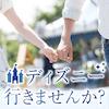 \20女性メイン♪/《アニメ・ゲーム好きetc》×リードできる男性