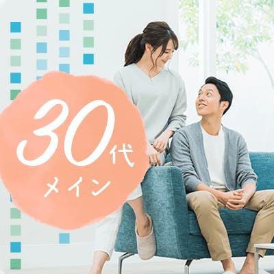 「\30代×自立している・働く男女/ 《初婚&ノンスモーカー》笑顔の多い方」の画像1枚目