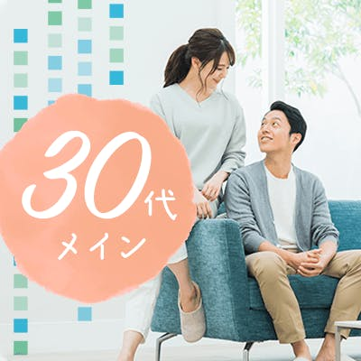 「\30代メイン!/初婚&結婚前向き×結婚後の価値観TOP4」の画像1枚目