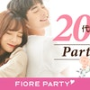 女性無料受付中♪【20代限定編】熊本市婚活パーティー【感染症対策済み】