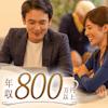 《年収900万円以上etc》高身長×超ハイステータス男性限定!