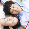 ≪カップリング率70%≫パーティーでのカップリングが繋げる出会い♡人気の7歳幅