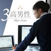 《★STAFFイチオシ★》年収500万円以上・高学歴・高身長の男性
