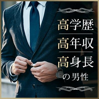 「2021年理想の恋人♥人気TOP3《大卒&年収500万円以上&高身長の男性編》」の画像1枚目