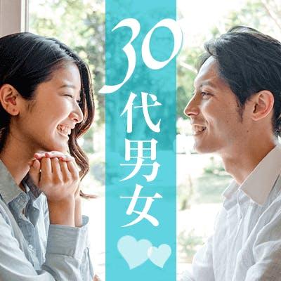 「\女性必見/《結婚前向き》30代&生活力が高い男性編」の画像1枚目
