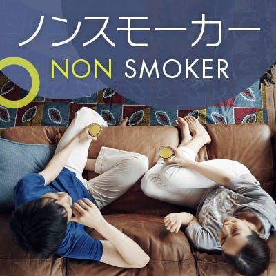「\男性40歳位まで×女性39歳まで/ タバコを吸わない♡結婚前向き男性」の画像1枚目