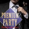 \年齢非公開パーティー!/魅力的な容姿の男性限定