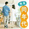 \個室12対12☆連絡先交換OK/【40代の婚活】3か月以内に恋がしたい♡