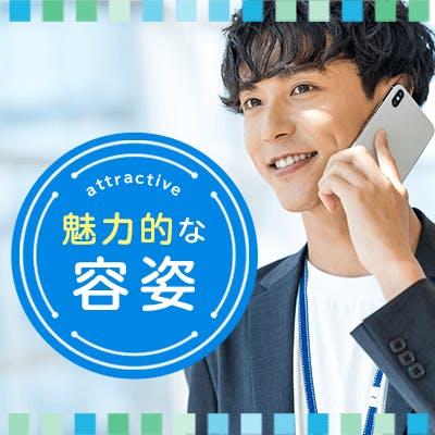 「\恋人いそうな性格・容姿TOP3♪/年収550万円以上/高学歴の男性編」の画像1枚目