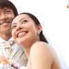4月25日(日)13時30分~廿日市市商工会議所1階ホール《男女50代メイン》1年以内に結婚したい誠実な大人の男女編