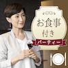《医師/弁護士/上場企業/年収550~800万円など》安定職業の男性限定!