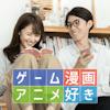 《年収500万円以上の男性》性格診断×恋愛診断=ベストマッチング♡