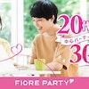 女性無料受付中♪\和歌山市婚活/【2030中心Big Party編】婚活パーティー【感染症対策実施】